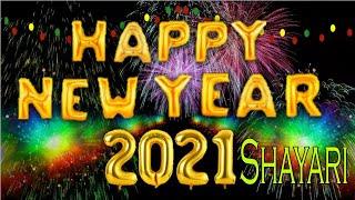 #2021 नए साल की शायरी | Happy New Year 2021 Shayari | New Year Wishes 2021 - New Year Shayari 2021