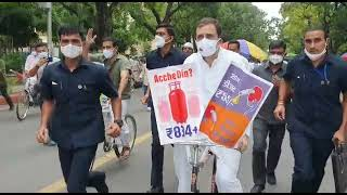 Shri Rahul Gandhi leads cycle protest to the Parliament over Fuel Price Hike