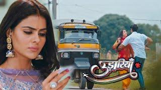 Udaariyaan   03 Aug 2021 Episode   Tejo Ko Pata Chali Fateh Aur Jasmine Ki Gandi Chaal