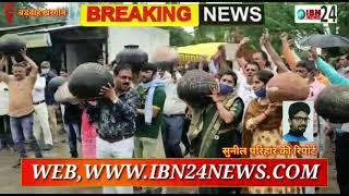 #बड़वाह पंचायत एवं ग्रामीण विकास विभाग के संयुक्त मोर्चा द्वारा ११ दिन से हड़ताल जारी