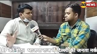 रिंकू माथुर से कुलदीप कुमार की बातचीत, Kuldeep Kumar's conversation with Rinku Mathur