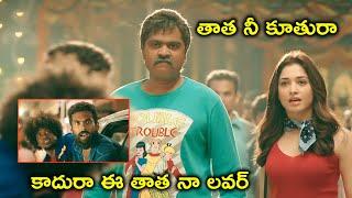 కాదురా ఈ తాత నా లవర్ | AAA Telugu Full Movie On Youtube | Shriya | Tamannaah | Simbu