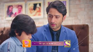 Kuch Rang Pyaar Ke Aise Bhi | Episode NO. 17 | Courtesy: Sony TV