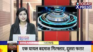 National NewsLive ||पीएम मोदी ने की हॉकी टीम के कप्तान से बात || pmmodi || NarendraModi || BJP4INDIA