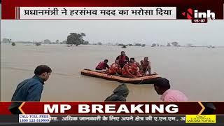 Madhya Pradesh में बाढ़ का कहर, PM Narendra Modi ने हर संभव मदद का दिया भरोसा