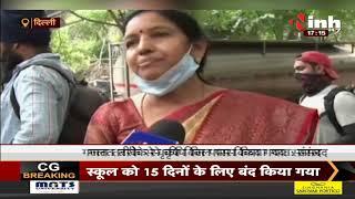 Parliament Monsoon Session || सांसद Chhaya Verma ने INH 24x7 पर बोली- गलत तरीके से कृषि बिल पास हुआ