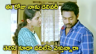 Watch Fahadh Faasil Red Wine Full Movie On Youtube | తెలిసి కూడా వదిలేసి | Mohanlal