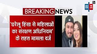हनी सिंह पर पत्नी ने लगाए घरेलू हिंसा के आरोप, कोर्ट ने भेजा नोटिस, मांगा जवाब