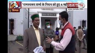 Himachal Pradesh: सदन में विपक्ष का हंगामा, सांसद रामस्वरूप शर्मा की मौत की CBI जांच की मांग