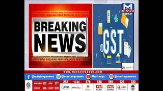 ગુજરાતમાં જુલાઇ-2021ની જીએસટી આવકમાં વધારો