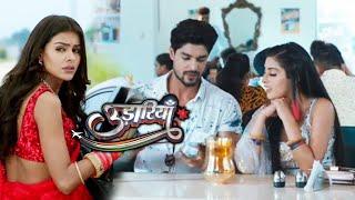 Udaariyaan   04th Aug 2021   Fateh Aur Jasmine Chupke Restaurant Me Milte hai, Kaun Dekhta Hai Unhe?