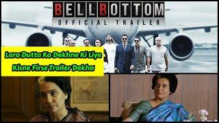 Bell Bottom Trailer KO Kisne Firse Dekha Wo Bhi Sirf Lara Dutta Ko Dhundhne Ke Liye