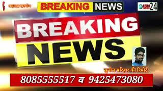 #बडवाह महंगाई पर तेज हुई सियासत, कांग्रेस ने सड़कों पर उतर कर महंगाई के खिलाफ, एक्शन मोड मे अरूण यादव