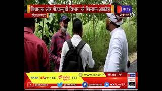 Haridwar News |  एक दिन पहले बनी करोड़ो की सड़क उखड़ी, विधायक और पीडब्ल्यूडी विभाग के खिलाफ आक्रोश