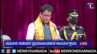 ಪ್ರಮಾಣ ವಚನ ಸ್ವೀಕರಿಸಿದ ಅಶ್ವತ್ಥ್ ನಾರಾಯಣ್ |Cabinet Minister in Raj Bhavan