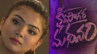 Ksheera Sagara Madhanam movie live | social media live