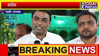 रुड़की, उत्तराखंड : राजनीतिक लोगों के बहकाव में ना आए किसान किसानों को जल्द मनाएंगी सरकार- वालिया
