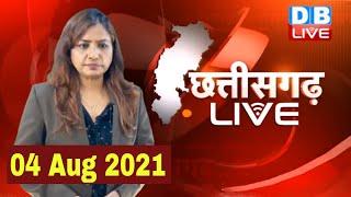 Chhattisgarh bulletin : छत्तीसगढ़ की बड़ी खबरें | CG Latest News Today | Breaking news | Bulletin