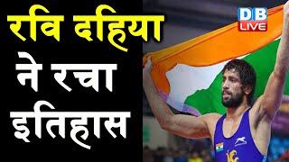 Tokyo Olympics Breaking : Ravi Kumar Dahiya powers into semi-final | Deepak Punia | DBLIVE