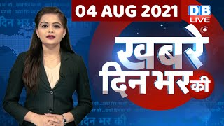 dblive news today |din bhar ki khabar, news of the day, hindi news india, Tokyo news, rahul gandhi