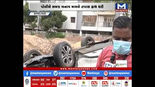 Ahmedabad: મોટેરા વિસ્તારમાં ટ્રિપલ અકસ્માત સર્જાયો