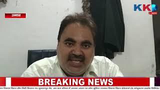 Bahraich | Unnao | Mahoba | Indaur | दलित प्रधान की हत्या पर  एसपी सांसद ने किया प्रदर्शन