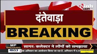 Chhattisgarh News || Dantewada में IED की चपेट में आई टैक्सी, 10 लोग घायल