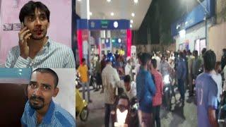 Basti Walo Ne Kiya Petrol Pump Par Humla | Owner Aur Workers Hue Zakhmi | Hyderabad Mangalhat |