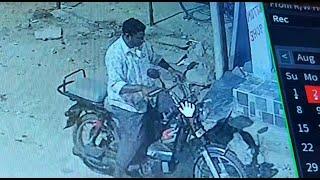 Lungi Chor Ne Ki Bike Choori | CCTV Footage | Hyderabad As Rao Nagar | SACH NEWS |