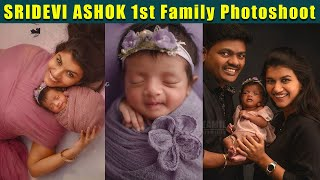 Sridevi Ashok First Photoshoot with her Daughter Sitara | Ashok Chintala | Photo Album | Vijay Tv