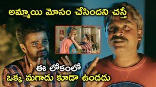 లోకంలో ఒక్క మగాడు కూడా ఉండడు | AAA Telugu Full Movie On Youtube | Shriya | Tamannaah | Simbu