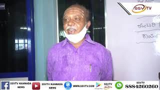 Raghavendra Education Society sir Shankar kodla Sanmana program .