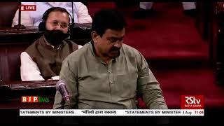 Statement by Minister | Shri Ajay Kumar in Rajya Sabha: 04.08.2021