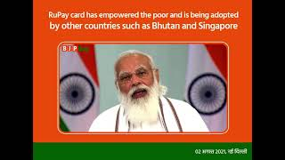 RuPay card has now been adopted by Singapore and Bhutan.