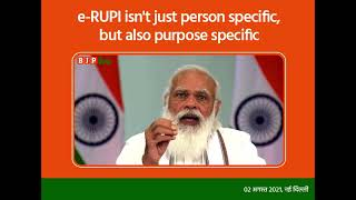 e-RUPI isn't just for the government, but even for organizations who want to help in any cause.