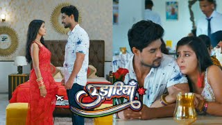 Udaariyaan | 05th Aug 2021 Episode | Tejo Ke Samne Aaya Fateh Aur Jasmine Ka Sach