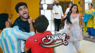 Udaariyaaan Update | Jasmine Ke Chakkar Me Phir Pit Gaya Bichara Gippi | Upcoming Twist