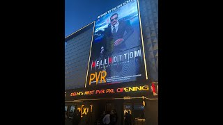 Bell Bottom 1st Banner Poster Officially Out In India, Massive Promotion Begins In India,AkshayKumar