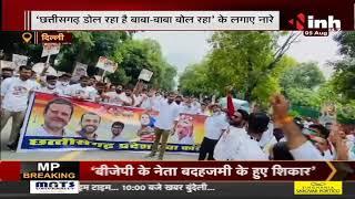 Delhi में NSUI कार्यकर्ताओं ने लगाए नारे   Health Minister TS Singh Deo के समर्थन में नारेबाजी
