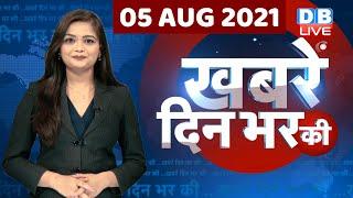 dblive news today |din bhar ki khabar, news of the day, hindi news india, latest news, rahul gandhi