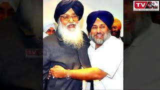 10 ਸਾਲ ਦੇ ਰਾਜ ਵਿੱਚ ਅਕਾਲੀਆਂ ਨੇ ਪੰਜਾਬ ਨੂੰ ਬਰਬਾਦ ਕਰਕੇ ਰੱਖ ਦਿੱਤਾ - Indian National Congress PB | TV24