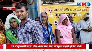 Indaur | Agra | Jaunpur | Amroha | Bnada |  की बड़ी खबरे