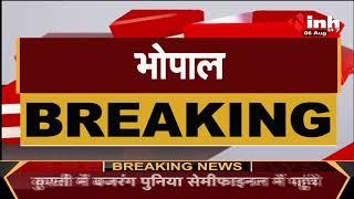 Madhya Pradesh News    Bhopal समेत 9 जिलों में मौसम विभाग का Red Alert जारी