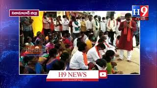 రోడ్డు నిర్మాణానికై భాజపా ధర్నా//H9NEWS