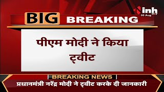 Rajiv Gandhi Khel Ratna award का नाम बदला गया, Major Dhyan Chand Khel Ratna Award किया गया