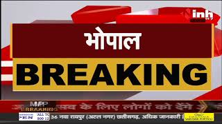 Uttar Pradesh की तरह Madhya Pradesh में भी आएगा गैंगस्टर कानून