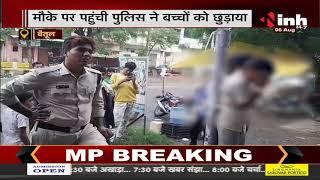 Madhya Pradesh News || Betul, चोरी के शक में लोगों ने बच्चों को खंभे से बांधकर की पिटाई