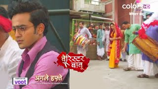 Barrister Babu Update MONDAY | Bondita Bani Sanyasi, Anirudh Ne Nahi Roka