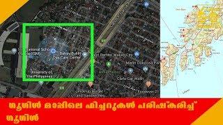 ഗൂഗിൾ മാപ്പിലെ ഫീച്ചറുകൾ പരിഷ്കരിച്ച് ഗൂഗിൾ  |  News60 ML