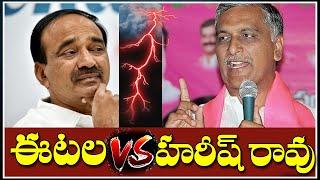 Etela Rajender Vs Harish Rao | Harish Rao & Etela Rajender Counters to Each  Other | TopTeluguTV